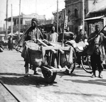 Beijing 1920s
